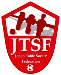 日本テーブルサッカー協会/JTSF – JAPAN TABLE SOCCER FEDERATION