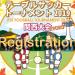 【Registration】JTSF主催 テーブルサッカートーナメント2019  関西大会